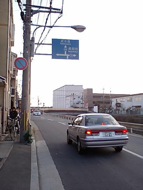 京都府道・大阪府道79号伏見柳谷高槻線 04 (15)