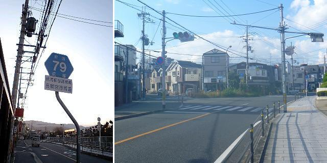 京都府道・大阪府道79号伏見柳谷高槻線05 (1)