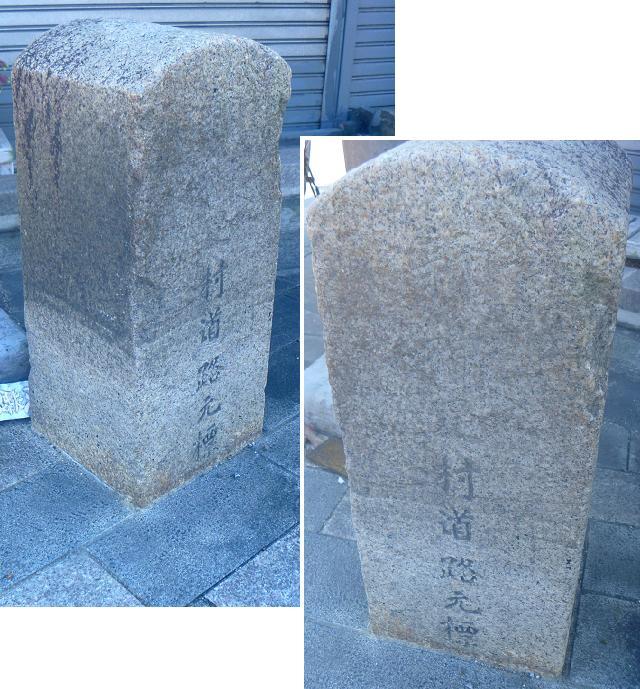 京都府道・大阪府道79号伏見柳谷高槻線05 (5)
