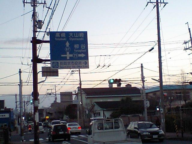 京都府道・大阪府道79号伏見柳谷高槻線05 (11)
