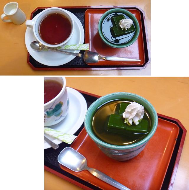 茶寮 油長 (2)