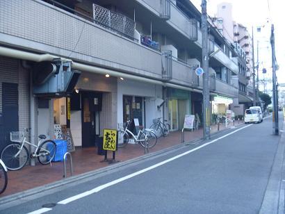 玄屋 (2)