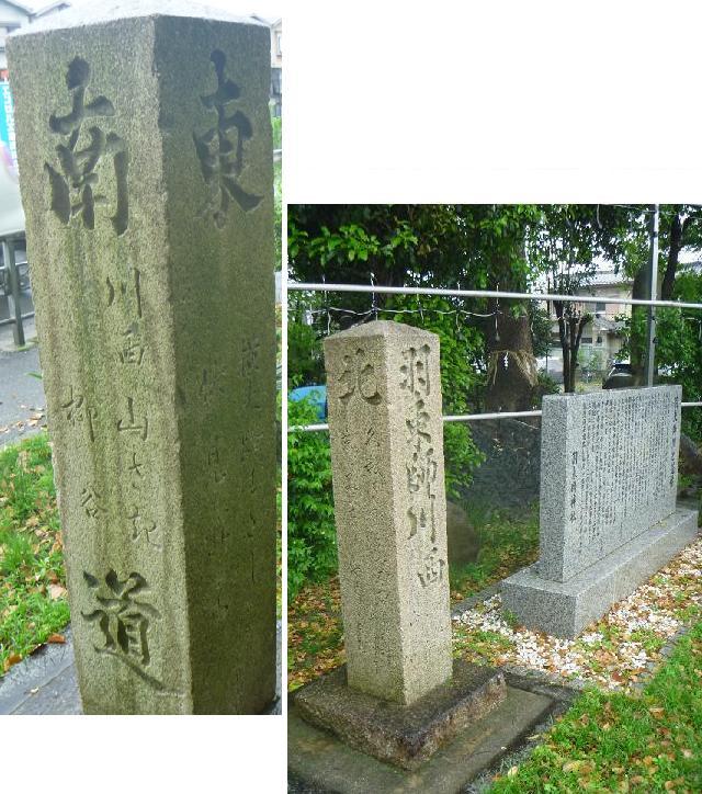 羽束師神社 (4)