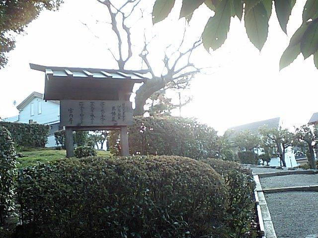 伊予親王墓巨幡陵(遠山黄金塚二号墳) 10.02.23 03