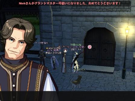 mabinogi_2013_03_06_002.jpg