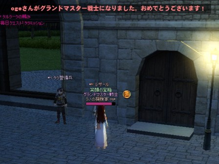 mabinogi_2013_04_18_001.jpg