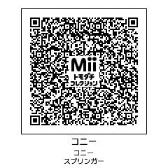201307131033109a4.jpg