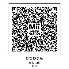 20130718185952f4b.jpg