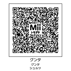 2013073016250515a.jpg