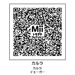 2013082215400320e.jpg