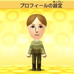 モブリットポンチョmii