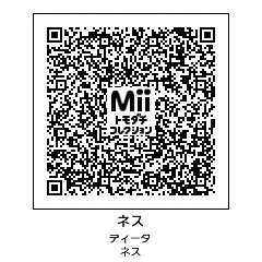 ネスポンチョQR