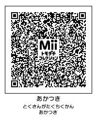 20131024123954d9b.jpg