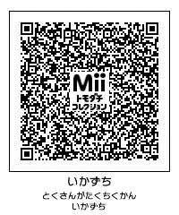 201310241251291a0.jpg