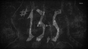 SK13s08.jpg