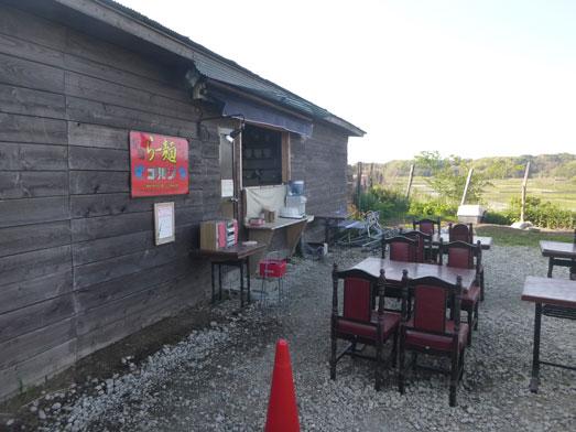 らーめんゴルジこってり背脂らー麺秘境めし026