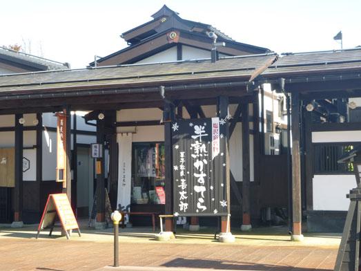 塩沢菓子杜氏喜太郎の半熟カステラ004