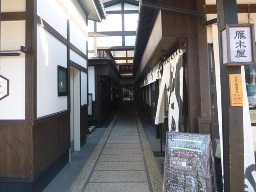 塩沢菓子杜氏喜太郎の半熟カステラ006