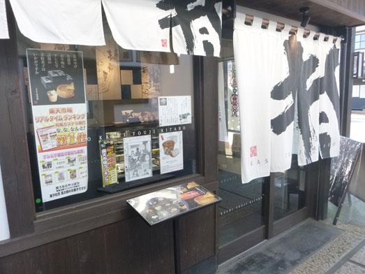 塩沢菓子杜氏喜太郎の半熟カステラ007