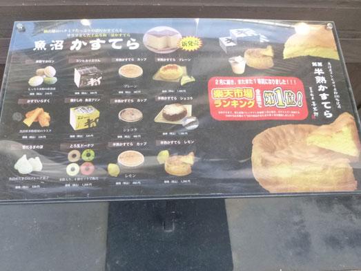 塩沢菓子杜氏喜太郎の半熟カステラ008