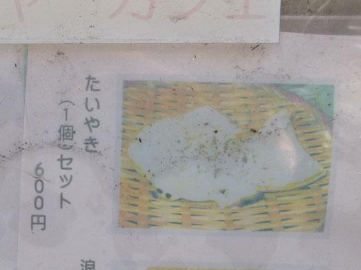 およげたいやきくん麻布十番浪花家総本店でたい焼き013