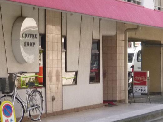 大山の喫茶店ピノキオのホットケーキ005