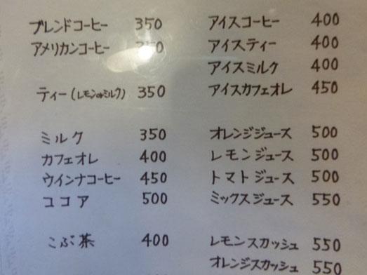 大山の喫茶店ピノキオのホットケーキ009