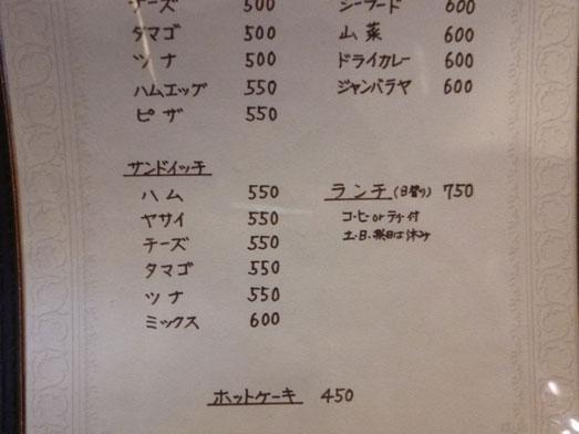 大山の喫茶店ピノキオのホットケーキ010