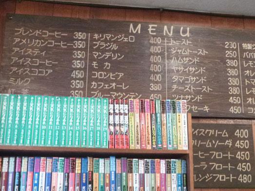 新橋の喫茶店ヘッケルンでジャンボプリン010