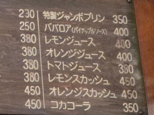 新橋の喫茶店ヘッケルンでジャンボプリン011