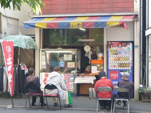 巣鴨地蔵通り飛安商店のたい焼き007