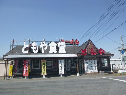 ともや食堂藤岡店のびっくりちゃーはん025