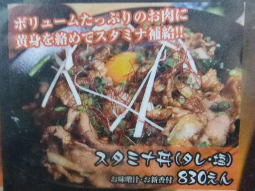 ともや食堂藤岡店のびっくりちゃーはん029