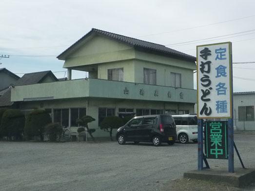 山崎屋食堂埼玉県加須市のデカ盛り大盛り食堂002