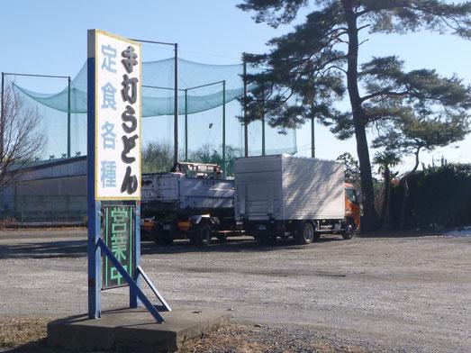 山崎屋食堂埼玉県加須市のデカ盛り大盛り食堂003