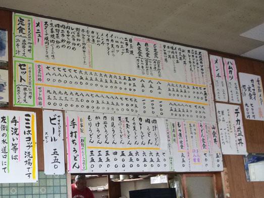 山崎屋食堂埼玉県加須市のデカ盛り大盛り食堂005