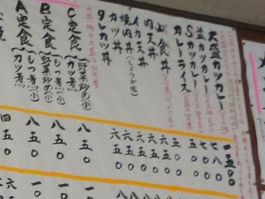 山崎屋食堂埼玉県加須市のデカ盛り大盛り食堂006