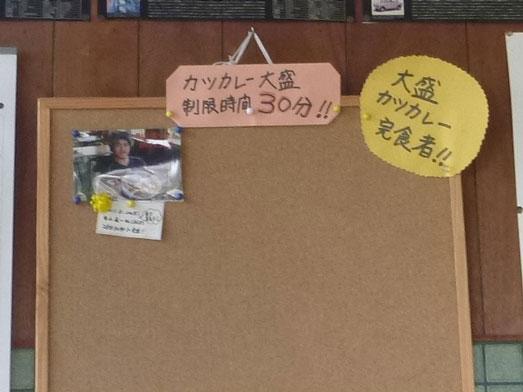 山崎屋食堂埼玉県加須市のデカ盛り大盛り食堂008