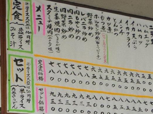 山崎屋食堂埼玉県加須市のデカ盛り大盛り食堂009