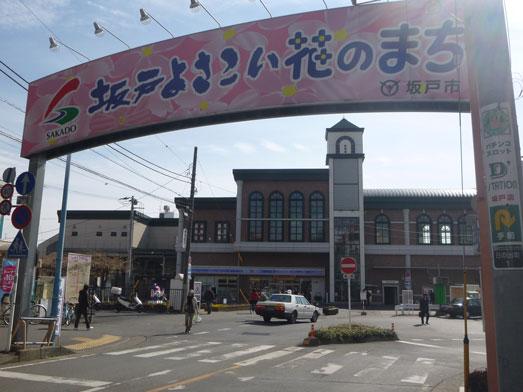 坂戸ケーキ屋ほんだ洋菓子店の四角いシュークリーム002