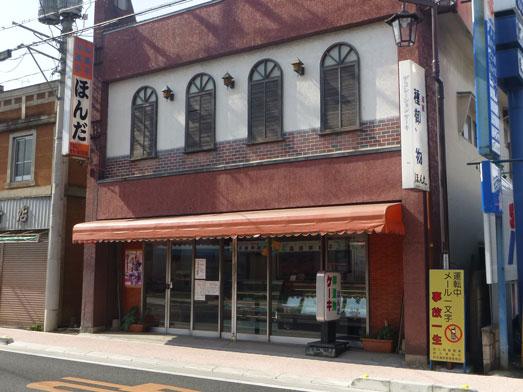 坂戸ケーキ屋ほんだ洋菓子店の四角いシュークリーム006
