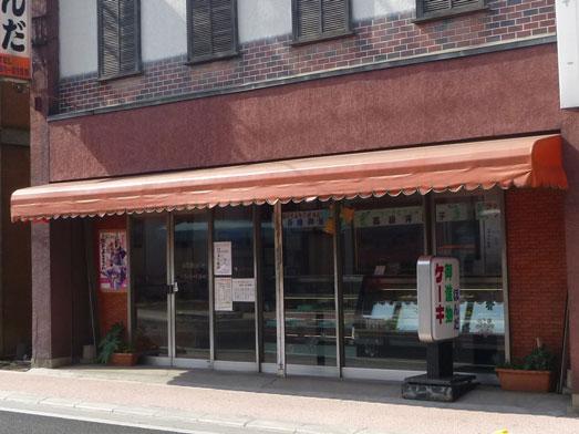 坂戸ケーキ屋ほんだ洋菓子店の四角いシュークリーム007