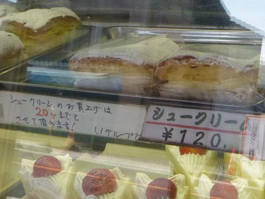 坂戸ケーキ屋ほんだ洋菓子店の四角いシュークリーム011