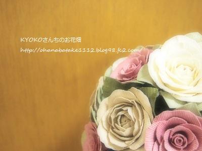 1_20131014215350b3d.jpg
