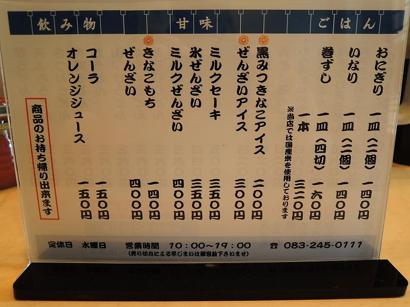 DSCN6705.jpg