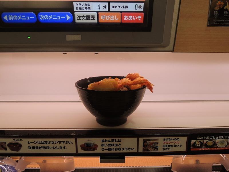 DSCN8160.jpg