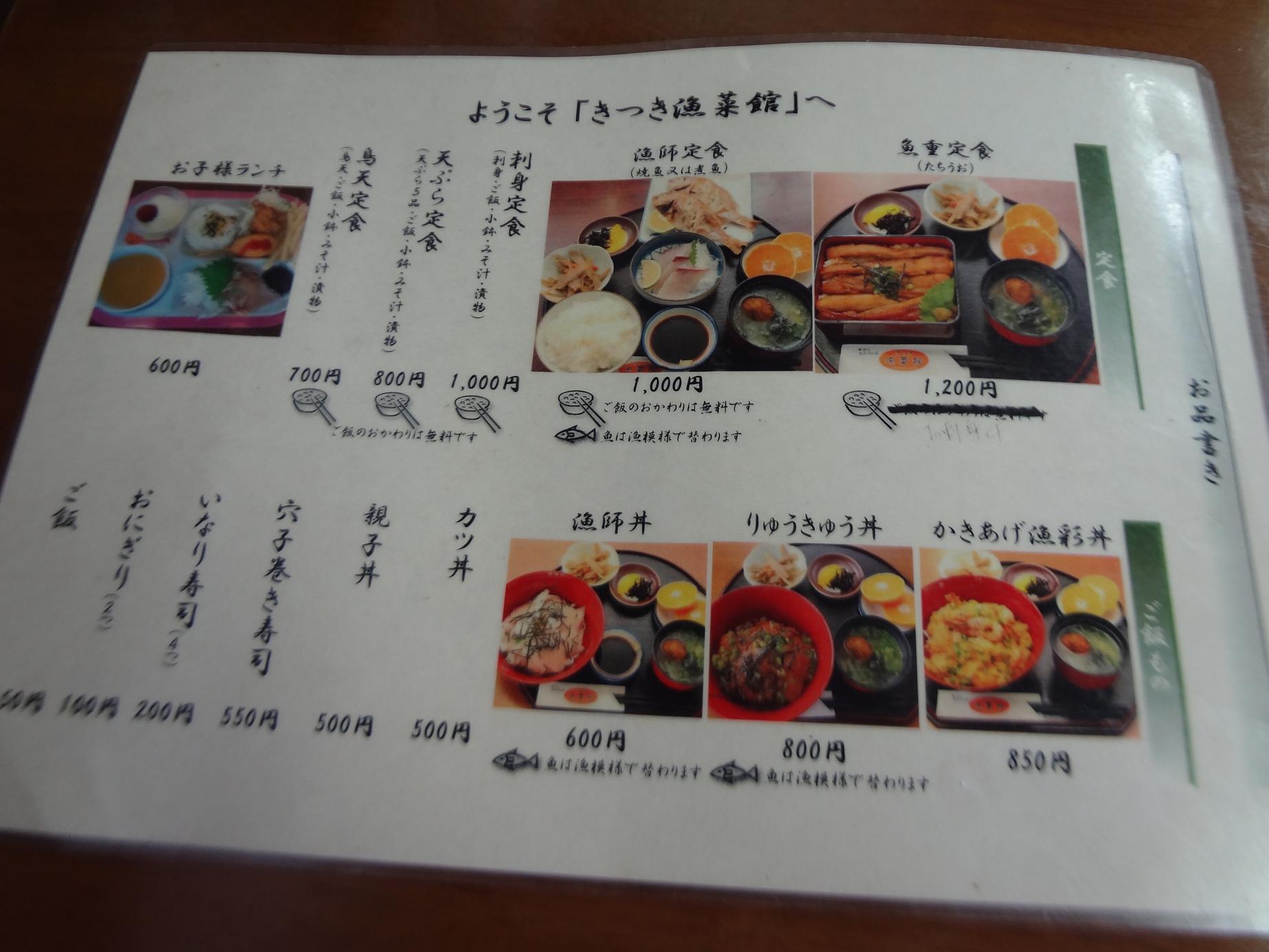 DSC09646.jpg