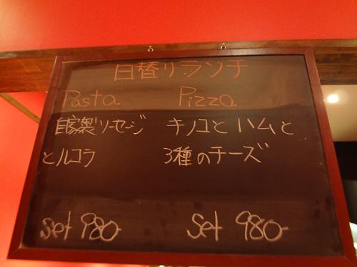 resize36964.jpg