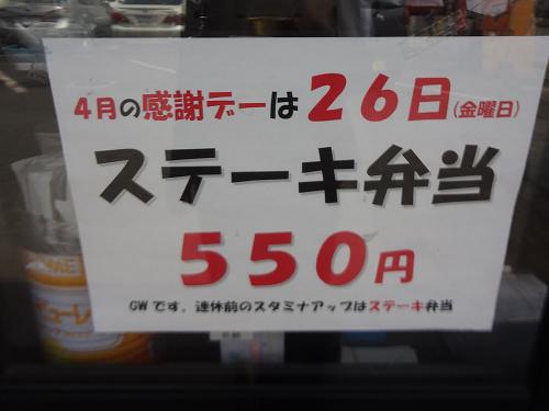resize36992.jpg