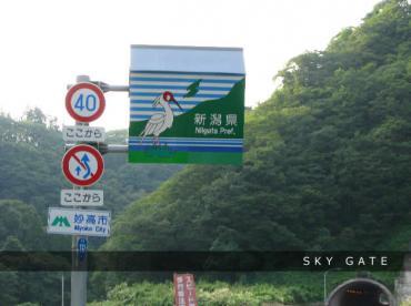 2012_09_14_14.jpg